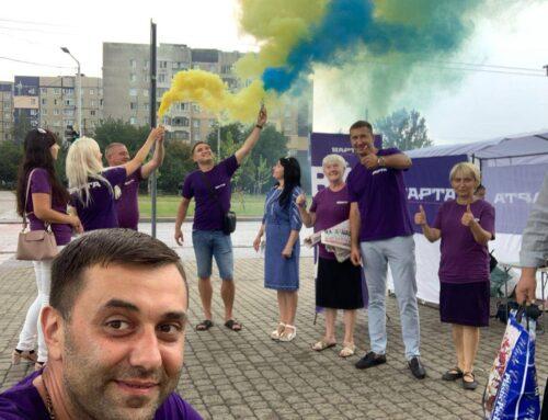 «Вартові» об'єднали львів'ян синьо-жовтою символікою