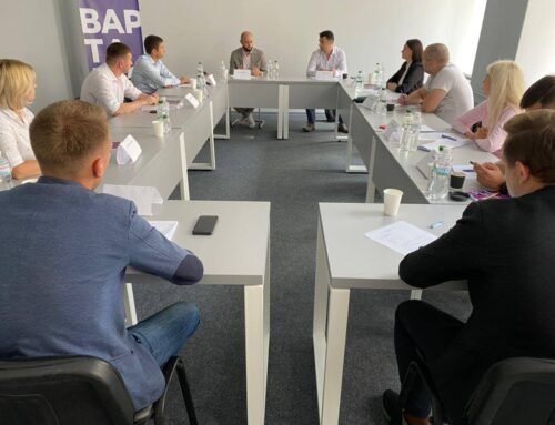 Стратегія інтегрованого розвитку міста – нова тема експертної дискусії у медіацентрі руху «ВАРТА»