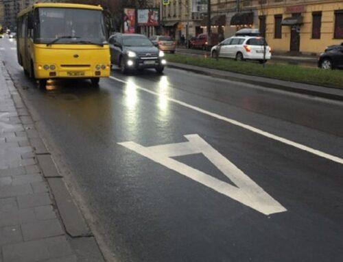 Смуги для громадського транспорту: за і проти, – блог Ігоря Зінкевича