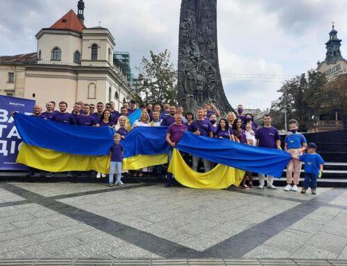 Партію «ВАРТА» зареєстрували на вибори у Львівську міську раду