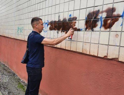 «Завдяки нашій акції реклами наркотиків у Львові стало менше», – Канюка