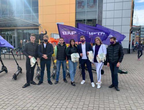 Не «кульочки», а безпечне упакування: активісти провели екопробіг на підтримку відмови від поліетилену