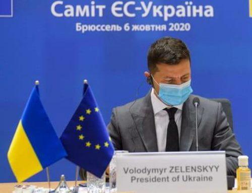 Нинішня влада гальмує реформи і псує взаємовідносини України з Євросоюзом