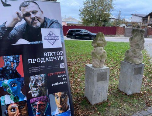 Відомий український скульптор подарував Рудному свої авторські твори