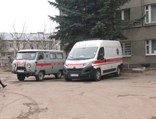 Лікарням у Львові – львівську реєстрацію!