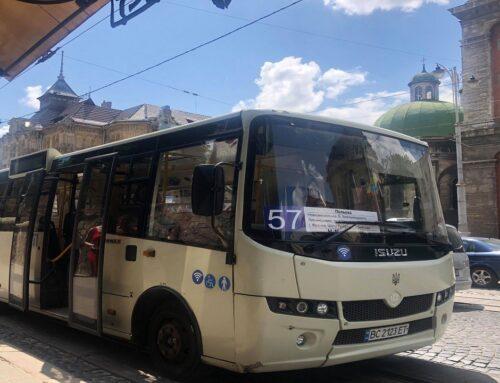 «Кривчиці і Знесіння мають нарешті отримати якісний громадський транспорт», – Зінкевич